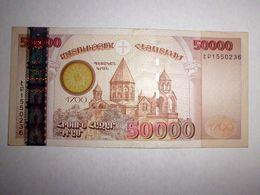 Armenien 50 000 Dram, P-48( 2001 ), Gebr. R - Arménie