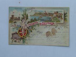 Beograd Belgrade 478 Litho Knjižara V. Valožic 1898 - Serbie