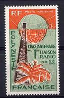 Polynésie  -  1966  -  Avion  :  Yv  16  ** - Unused Stamps