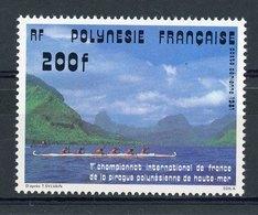 Polynésie  -  1981  -  Avion  :  Yv  162  ** - Unused Stamps