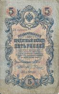 RUSSIE 5 RUBLES 1909 VF - Russia