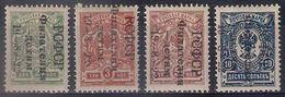 Russia 1922, Michel Nr 186-89, MLH OG - 1917-1923 Republik & Sowjetunion