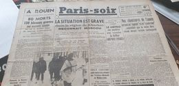 PARIS SOIR /ROUEN 80 MORTS /KHARKOV/ABBEVILLE MYSTER - Newspapers