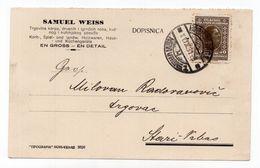 1931. KINGDOM OF YUGOSLAVIA,SERBIA,NOVI VRBAS TO STARI VRBAS,SAMUEL WEISS, CORRESPONDENCE CARD,USED - Serbia