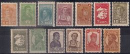 Russia 1929, Michel Nr 365A-77A, MLH OG - 1923-1991 USSR