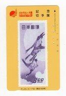JAPON TELECARTE TIMBRE JAPONAIS YAMAHA OSAKA CUP - Stamps & Coins