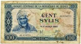 GUINEA - 100 SYLIS - 1980 - P 26 - Serie AH - Républic De Guinée - Guinea