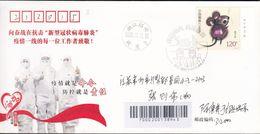 CHINA CHINE CINA  ZHEJIANG SHAOXING TO JIANGSU CHANGZHOU  WITH ANTI COVID-19 INFORMATION - 1949 - ... People's Republic