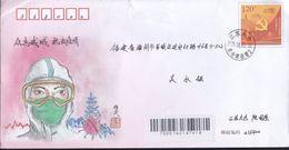 CHINA CHINE CINA  JIANGSU TAICANG TO FUJIAN ZHANGZHOU COVER  WITH ANTI COVID-19 INFORMATION - Covers & Documents