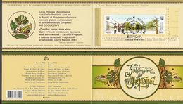 Ukraine 2012 MiNr. 1249c - 1250c Europa CEPT Tourism Trembita Musical Instruments Booklet CTO 7,00 € - 2012