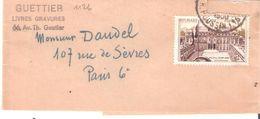 Yvert N°1126(10f.PALAIS DE L'ELYSEE) Seul Sur BANDE JOURNAL Oblitéré PARIS - Storia Postale