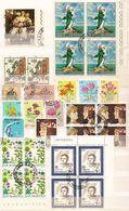 (Fb).San Marino.1966/1999.Lotto Di Francobolli Usati (2 Scan) (125-20) - San Marino