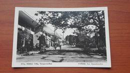 Thebes - Rue Epaminondas - Greece
