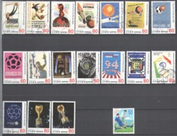 Japan 2003-2010 Used Football, Soccer, Prefectural Stamps, World Cup - South Africa - Historical Posters - Usados