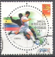 China 2002 Used Football, Soccer, World Cup - South Korea And Japan. Joint Issue With Macau And Hong Kong - Usados