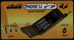 PALESTINE 2002 PHONECARD PHONE-LI MINT VF!! - Palestine