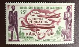 Cameroon 1962 Air Afrique Aircraft MNH - Cameroon (1960-...)