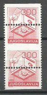 Yugoslavia,Postal Services Mi 2342 1989.,error-shifted Perforation,MNH - Unused Stamps