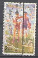 Thailand 1990 Used Football, Soccer, National Children's Day - Tailandia