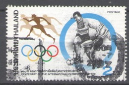 Thailand 1994 Used Football, Soccer, The 100th Anniversary Of International Olympics Committee - Tailandia