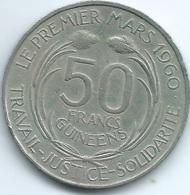 Guinea - 1969 - 50 Francs Guinéens - KM8 - Guinea