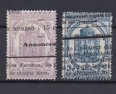 FRANCE JOURNAUX  N° 7 & 8 = 2 TIMBRES OBLITERES   DE 1869       Cote : 65 € - Newspapers