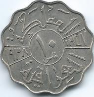 Iraq - Ghazi - AH1357 (1938) - 10 Fils - KM103 - Magnetic - Iraq