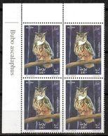ALGERIE ALGERIA 2020 - 4v - MNH - Owls Owl Eulen Hiboux Hibou Chouettes Búhos Birds Oiseaux Aves Vögel Совы 猫头鹰 Gufi - Búhos, Lechuza