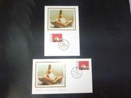 "BELG.1989 2336 FDC & Mcard Soie/zijde (Geraardsbergen)  :  ""Europalia '89"" - FDC"