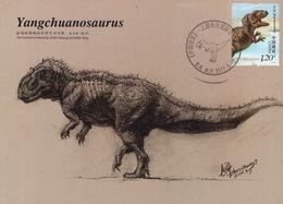 China 2017-11 (6-2)T Chinese Dinosaurs -- Yangchuanosaurus, Yangchuanosaurus Shangyouensis SELF-MADE Maximum Card - G - Briefmarken