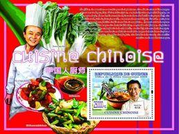 GUINEA - 2008 - Chinese Cuisine, Malun Yan - Perf Souv Sheet   - M N H - Guinee (1958-...)