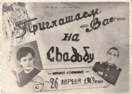 UKRAINE. # 4834  PHOTO. WEDDING INVITATION 1969 *** - War, Military
