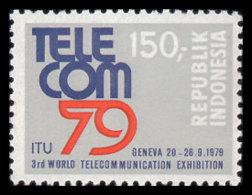 Indonesia, 1979, Telecom Exhibition, ITU, International Telecommunication Union, United Nations, MNH, Michel 942 - Indonesia