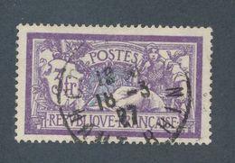 FRANCE - N° 206 OBLITERE AVEC CAD DU 18 MARS 1927 - 1900-27 Merson