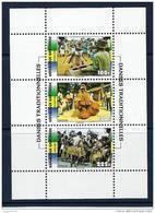 2001 GABON   Bloc 109 ** Danses Traditionnelles, Michel Bloc 122 - Gabón (1960-...)