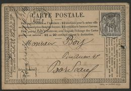 """DEUX SEVRES N° 77 Oblitéré C-à-d Convoyeur De Station """"PAMPROUX (75) AIGR. P 14/9/77"""" (indice 10 = 70 €) - Marcophilie (Lettres)"""
