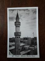 L9/39 LYBIE ( LIBIA ) . Tripoli . Minareto Moschea Gurgi - Libya