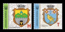 Ukraine 2020 Mih. 1860/61 Definitive Issue. Arms Of Cities MNH ** - Ukraine