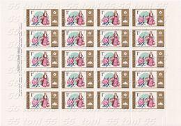 1970 Expo'70 Osaka - Japan (Grapes/Fruits /Roses) 4 Sheet (5x5)-MNH Bulgaria / Bulgarie - 1970 – Osaka (Japan)
