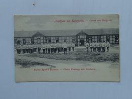 Beograd Belgrade 488 Gornji Gred Vojska Military 1905 Ed M Koen - Serbie