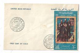 "Egypt Contemporary Art Veiled Women FDC 1970 - Post Day "" By Mahmoud Said, CAIRO - Egypt"