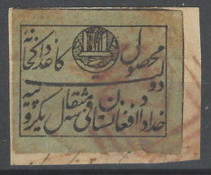 Afghanistan - 1896 - Usato/used - Mi N. 164 - Afghanistan