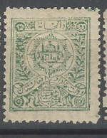 Afghanistan - 1909 - Nuovo/new MH - Mi N. 182 - Afghanistan