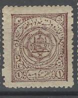 Afghanistan - 1909 - Nuovo/new MH - Mi N. 183 - Afghanistan