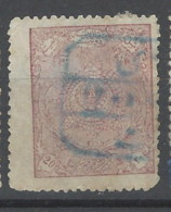 Afghanistan - 1921 - Usato/used - Mi N. 194 - Afghanistan
