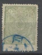 Afghanistan - 1921 - Usato/used - Mi N. 195 - Afghanistan