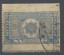 Afghanistan - 1928 - Usato/used - Mi N. 206 - Afghanistan