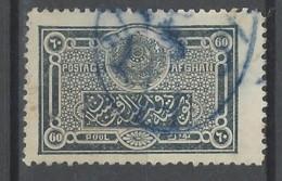 Afghanistan - 1929 - Usato/used - Mi N. 226 - Afghanistan