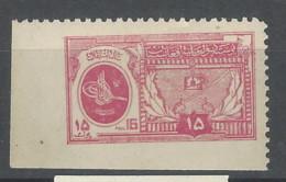 Afghanistan - 1948 - Nuovo/new MNH - Aman Ullah - Mi N. 205 - Afghanistan