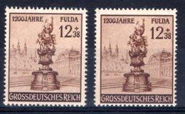 Reich  Michel #  886 **  (2 X)  Farbunterschiede - Germany